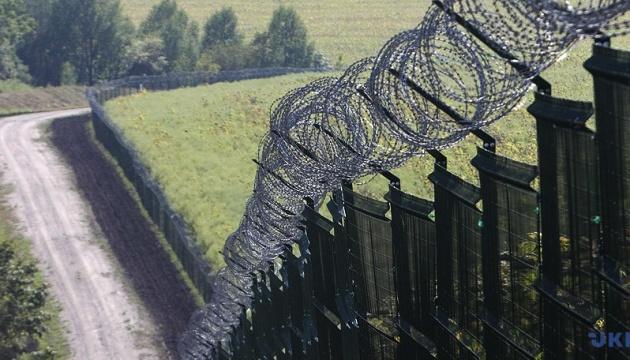 Grenzschutz will 2017 500 Millionen Hrywnja für Mauerbau ausgeben