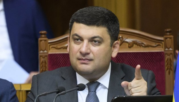 PM Groysman: Innovation Council to start operating this summer