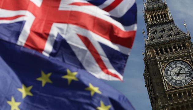 Брюссель намерен открыть в Лондоне Представительство ЕС