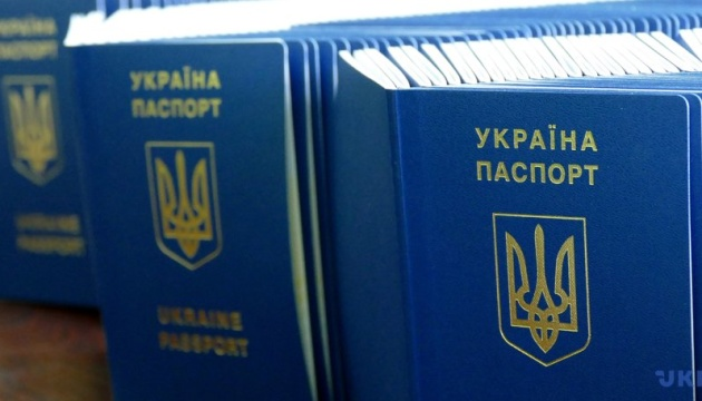 Over 3 million biometric passports issued to Ukrainians this year