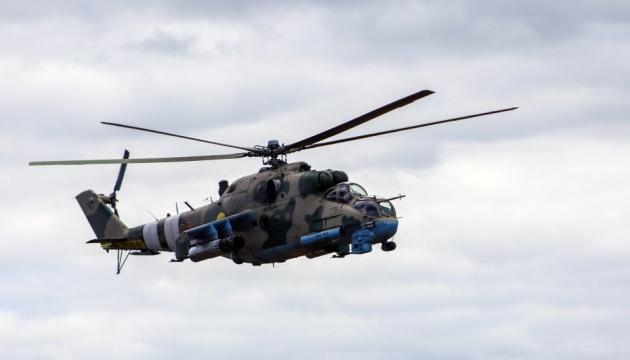 У Чечні розбився вертоліт прикордонників РФ