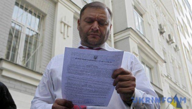 Суд арештував майно Добкіна