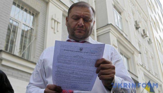 Добкіна заарештували на два місяці, застава - 50 мільйонів