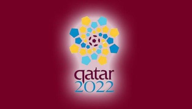 Шість країн просять FIFA забрати в Катару право на чемпіонат світу-2022