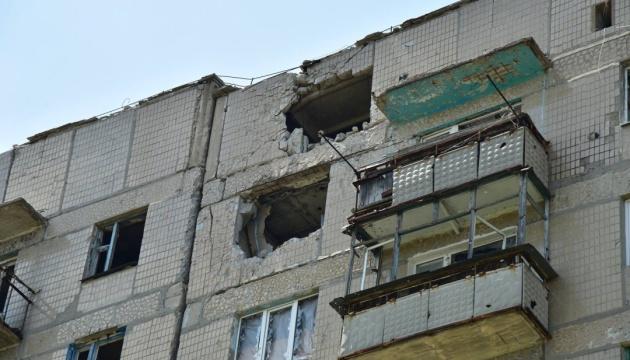 У Авдіївці, Мар'їнці та Красногорівці проводять аварійний ремонт пошкодженого житла
