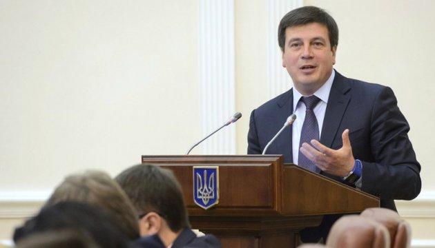 Уже в 144 школах Украины начато создание нового образовательного пространства - Зубко