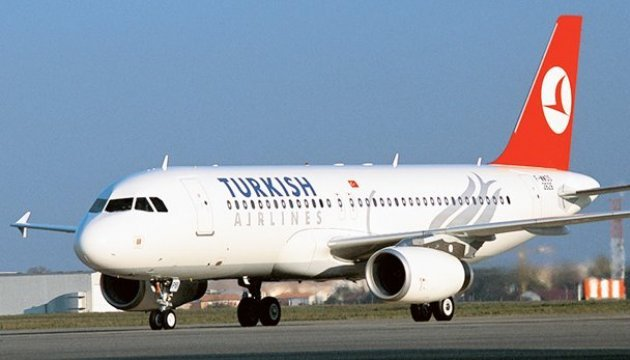 Turkish Airlines introduces new service for Ukrainians - free night at hotels