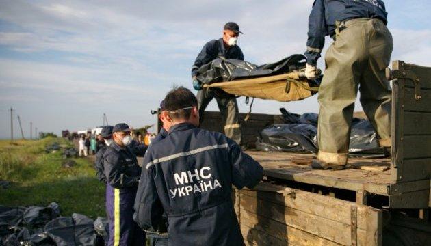 В Україні - День рятівника та День працівника лісу
