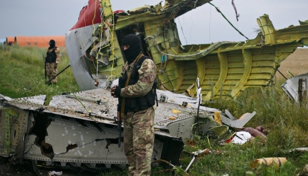 Prosecutor General's Office: International investigation into MH17 crash draws to a close