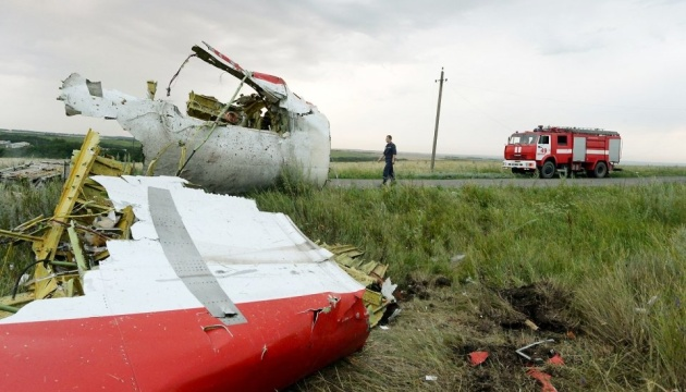 U.S. urges Russia to punish those responsible for MH17 disaster