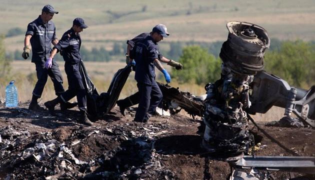 Катастрофа MH17: Bellingcat назвала