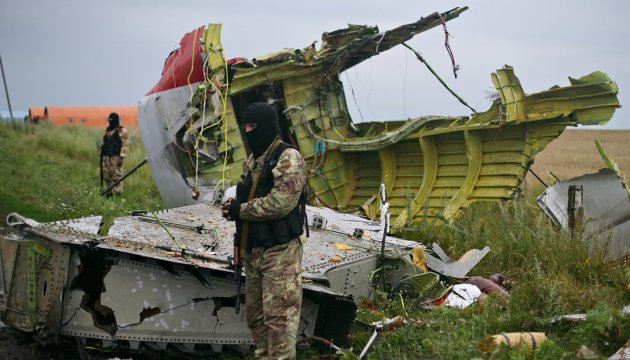 MH17 crash: Bellingcat names 'only credible' culprit