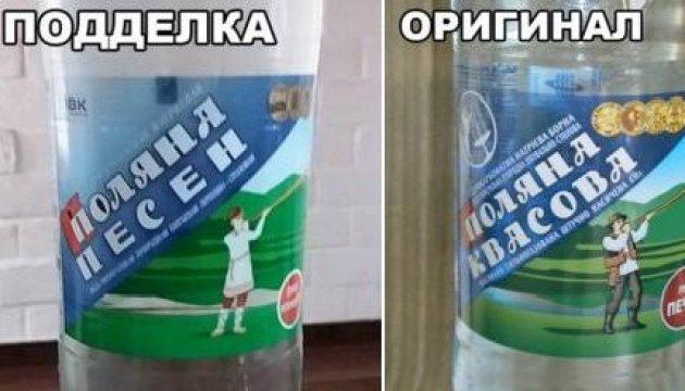 У Росії сплагіатили дизайн з української мінералки