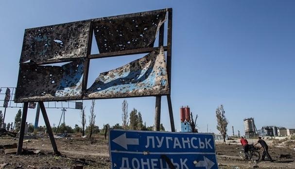 """Законопроект о Донбассе: комитет ВР предлагает исключить упоминание о """"Минске"""""""