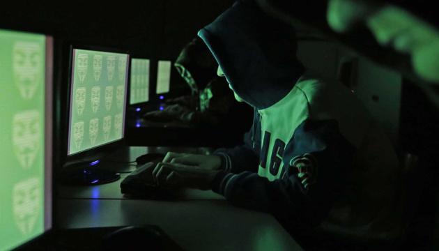 Хакери злили в мережу гігантську базу даних