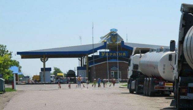 Міст Бронниця-Унгурь: Україна та Молдова запустять рух у серпні