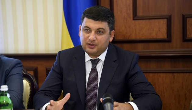 Groysman calls on parliament to unite to make right decisions