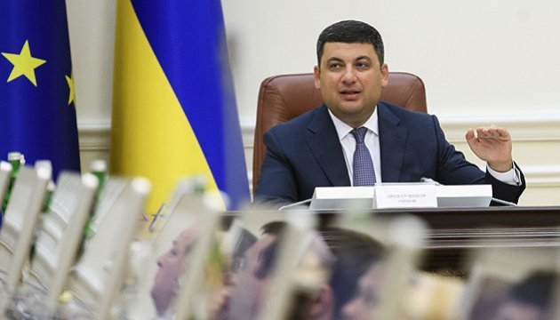 PM Groysman today to hold meeting dedicated to 100th anniversary of Ukrainian government