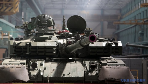 Ukroboronprom im Rating Defense News-2017 um sechs Positionen gestiegen