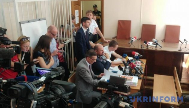 Суд отказался смотреть видео про Розенблата