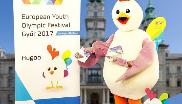 Forty-four young athletes to represent Ukraine at European Youth Summer Olympic Festival