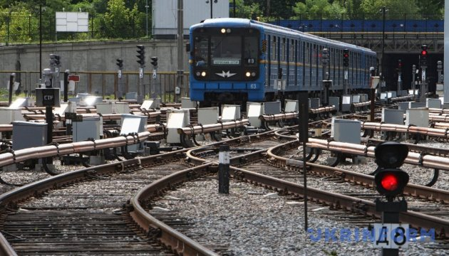 В Киеве будет пятая линия метро: от площади Шевченко до Дарницкого вокзала
