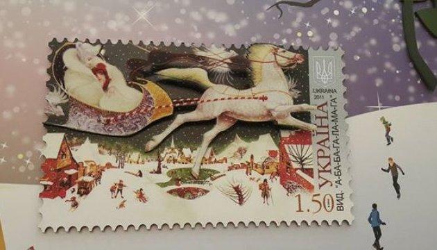 В музеї Сінгапура з'явилися українські марки