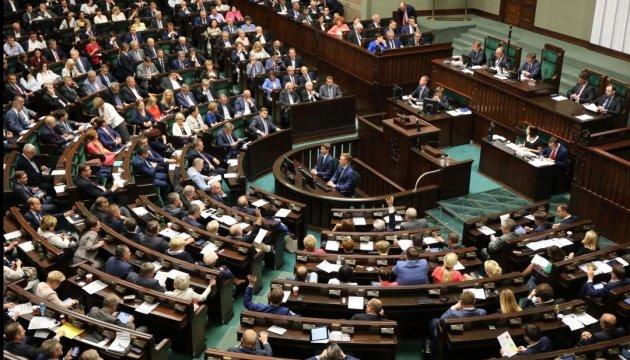 Житель Кракова погрожував мерам і планував замах у Сеймі