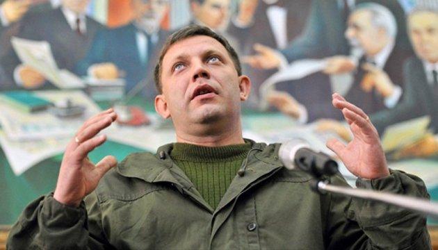 Смерть Захарченка: росЗМІ повідомляють про 9 поранених та 2 загиблих під час вибуху