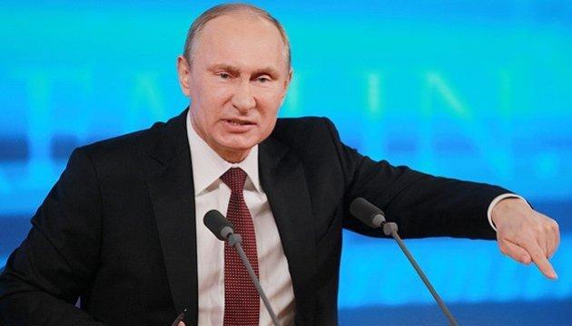 Путин заявил, что РФ должны покинуть 755 дипломатов США