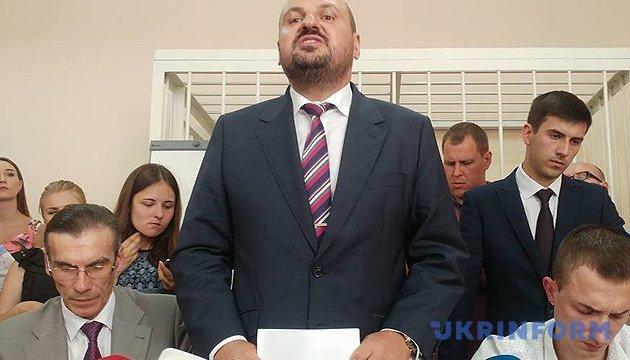 ГПУ зняла підозру з охоронців Розенблата, статті проти нардепа - незмінні