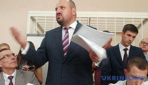Суд відмовився розглядати скаргу Розенблата на заставу