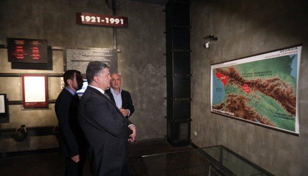 Порошенко відвідав Музей радянської окупації у Тбілісі