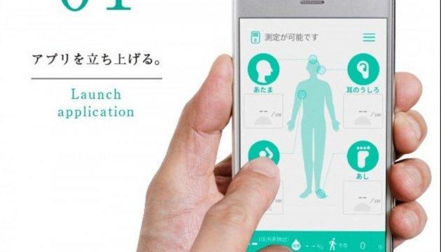 В Японії створили гаджет з функцією перевірки запаху тіла