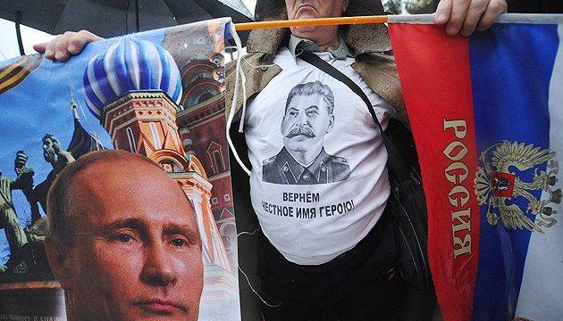 Повернення Криму можливе лише після