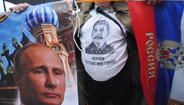 Россияне мечтают о Сталине, потому что устали от Гитлера