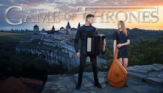 Українська група випустила унікальний кавер на саундтрек