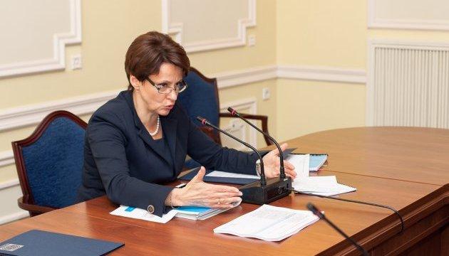 Южаніна прокоментувала економічні пропозиції команди Зеленського