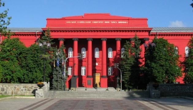 Університет у смартфоні: презентували додаток