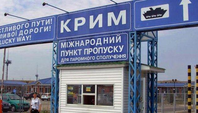 Один из богатейших бизнесменов Украины инвестирует в оккупированный Крым - СМИ