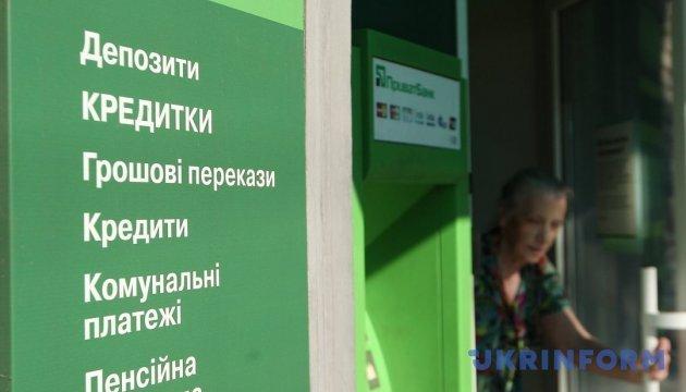 https//static.ukrinform.com/photos/2017_07/thumb_files/630_360_15009511-7998.jpg