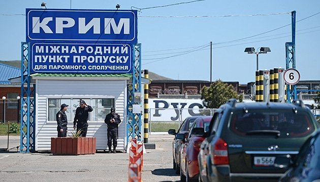 После взрывов в Керчи Украина усилила охрану админграницы с Крымом