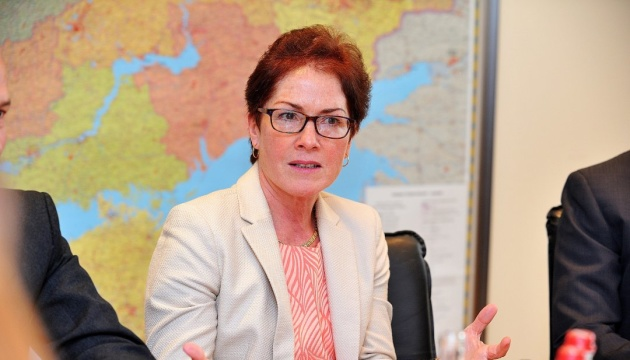 U.S. Ambassador Yovanovitch to attend opening of pilot water treatment plant in Mariupol