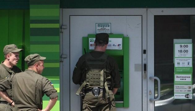 Mehr als die Hälfte internationaler Überweisungen in der Ukraine erfolgen über Privatbank