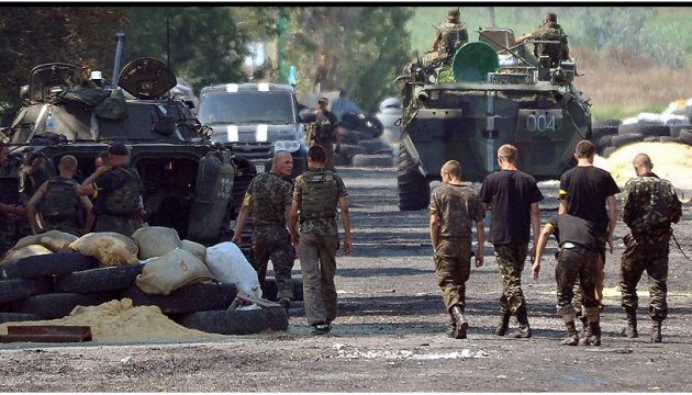 Four wounded in east Ukraine over past 24 hours