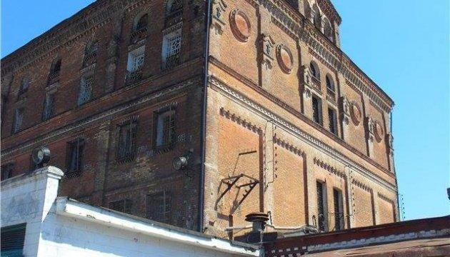 В Одесском СИЗО заключенная напала на инспектора