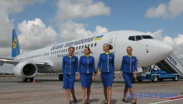 Из Киева полетит ещё один рейс в Копенгаген