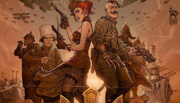В Україні випустили книгу-комікс про події Української революції