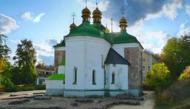 У Києві реставрують церкву Спаса на Берестові