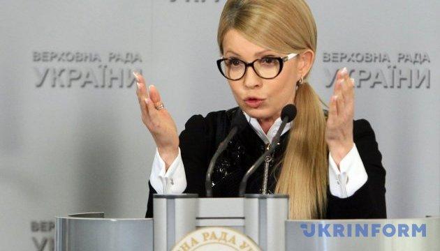 Тимошенко опинилася в списках сайту